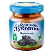 Бабушкино лукошко Пюре чернослив без сахара с 5 мес. 100г.