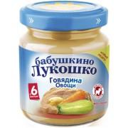 Бабушкино лукошко Овощи-Говядина с 7 мес. 100г.