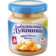 Бабушкино лукошко Овощи-Цыпленок с 7 мес. 100г.