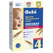 Bebi Каша б/м Рисовая низкоаллергенная, обогащенная пребиотиками с 4 мес. 200г.