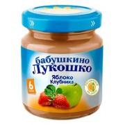 Бабушкино лукошко Пюре Яблоко-Клубника без сахара с 6 мес 100г
