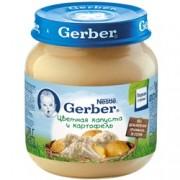 Gerber  Пюре Цветная капуста, картофель с 5 мес. 130г.