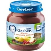 Gerber Яблоко с лесными ягодами с 5 мес. 130г.