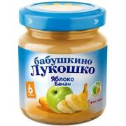 Бабушкино Лукошко Пюре яблоко-банан с 6 мес. 100г.