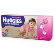 Трусики-подгузники Huggies для девочек 4 (8-14 кг) 52 шт