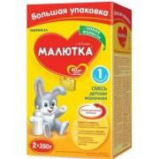 Молочная смесь Малютка-1 0-6 мес 700г
