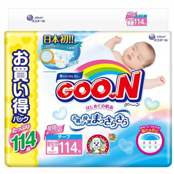 Японские подгузники GOON NB (до 5 кг) 114 шт Ultra Jumbo Pack