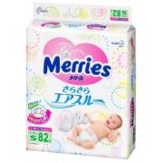 Японские подгузники  Merries S (4 - 8 кг) 82 шт