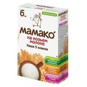 МАМАКО Каша 5 злаков на козьем молоке с 6 мес 200 г