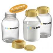 Medela контейнеры (бутылочки) для сбора грудного молока   3шт/150 мл