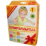 Baby Safety Набор