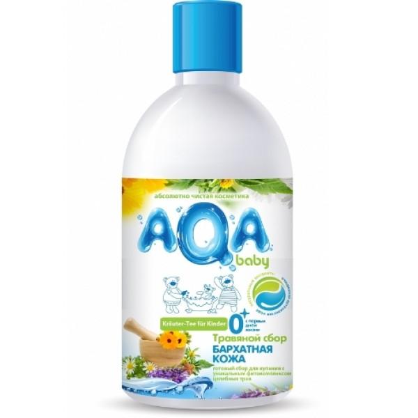 AQA baby Травяной сбор для купания малышей