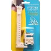 Baby Safety Блокиратор для балконных дверей и окон