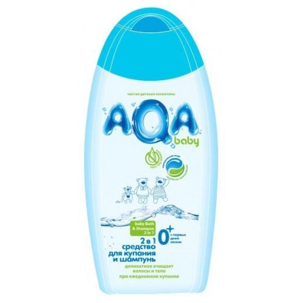 AQA baby Средство для купания и шампунь 2 в 1 0+ мес 250 мл