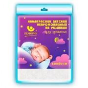 Пелигрин Наматраcник для детской кровати c  хлопчатобумажным покрытием  120*60 см
