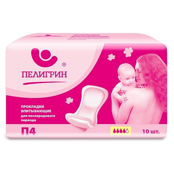 Пелигрин Прокладки послеродовые анатомические (10 шт.)
