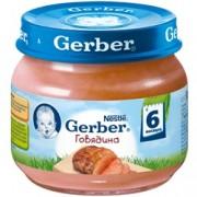 Gerber Пюре  Говядина с 6 мес. 80 г