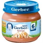 Gerber  Пюре Кролик c 6 мес. 80 г.