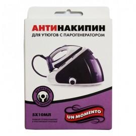 Un Momento Антинакипин для утюгов с парогенератором 5шт х 10мл