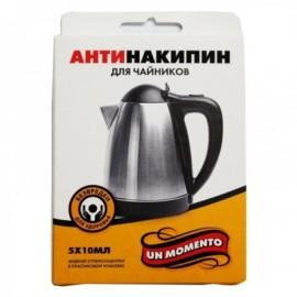 Un Momento Антинакипин для чайников 5шт х 10мл