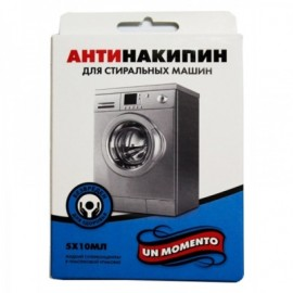 Un Momento Антинакипин для стиральных машин 5шт х 10 мл