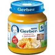 Gerber Пюре Спагетии с цыпленком 125 г. с 6 мес.