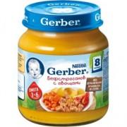 Gerber Пюре бефстроганов с овощами 125 г. с 8 мес.