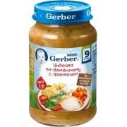 Gerber Пюре индейка по-домашнему с фенхелем 200 г с 9 мес.
