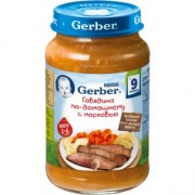 Gerber Пюре говядина по-домашнему с морковью 200 г с 9 мес