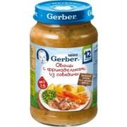 Gerber Пюре овощи с фрикадельками из говядины 200 г с 12 мес.