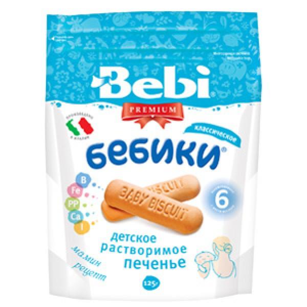 Bebi Premium Детское растворимое печенье «Бебики» классическое, 125 г