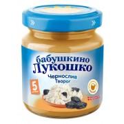 Бабушкино лукошко Пюре Чернослив с творогом 100г с 5 мес