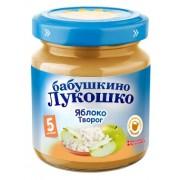 Бабушкино лукошко Пюре Яблоко с творогом 100г с 5 мес