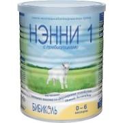 Молочная смесь Нэнни на основе козьего молока  1 с пребиотиками с рождения 400г