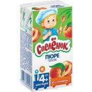 Спеленок Пюре Персик с сахаром 4+ мес 125г